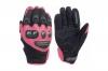 Мотоперчатки AGVSPORT Jet р.S (8) розово-черные