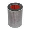 Фильтр воздушный EMGO HFA1602/HFA1402